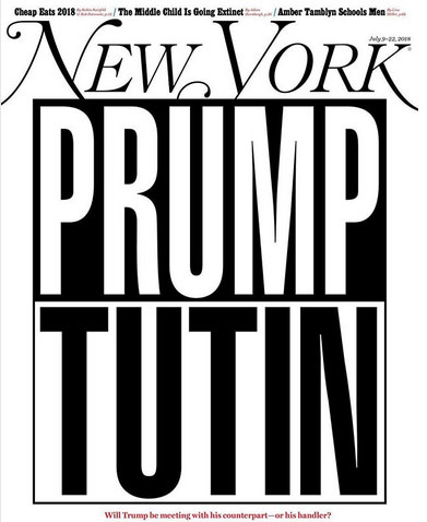 The July 9-22 cover of New York Magazine.
