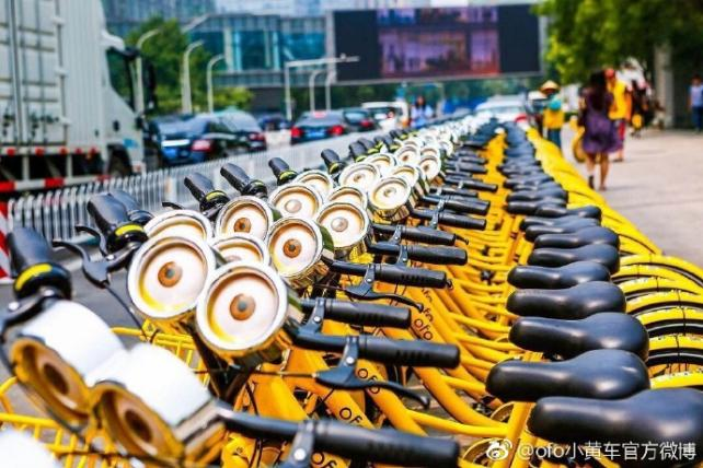 China's Ofo bike-sharing service is promoting 'Despicable Me 3'
