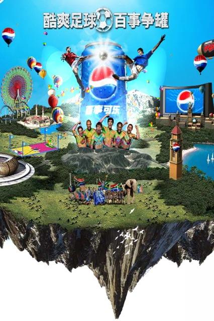 Pepsi Activates Summer Campaign Around World Cup