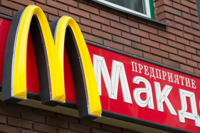 A McDonald's restaurant in Moscow.