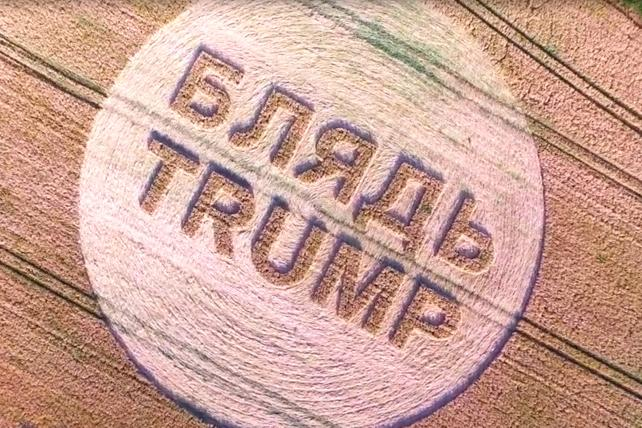 U.K. marketing agency owns up to 'F--- Trump' crop circle stunt
