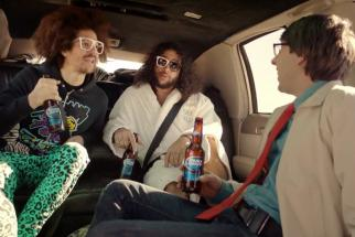 Bud Light - Welcome to Halftime