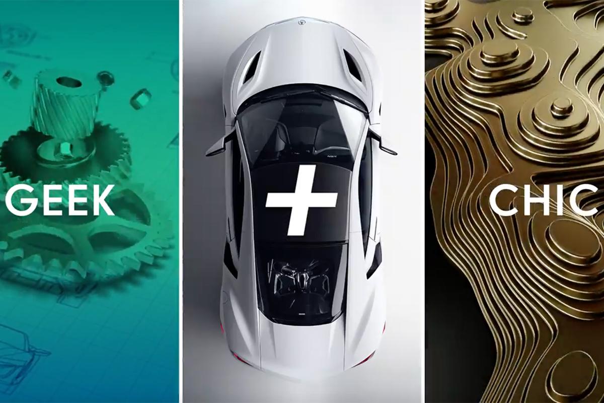 Acura Geek + Chic