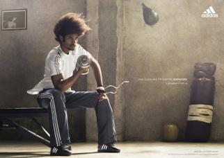 Adidas Climacool Boxing