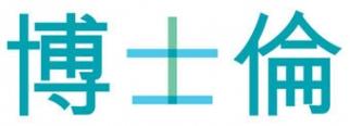 Bausch + Lomb Logo Redesign (5)