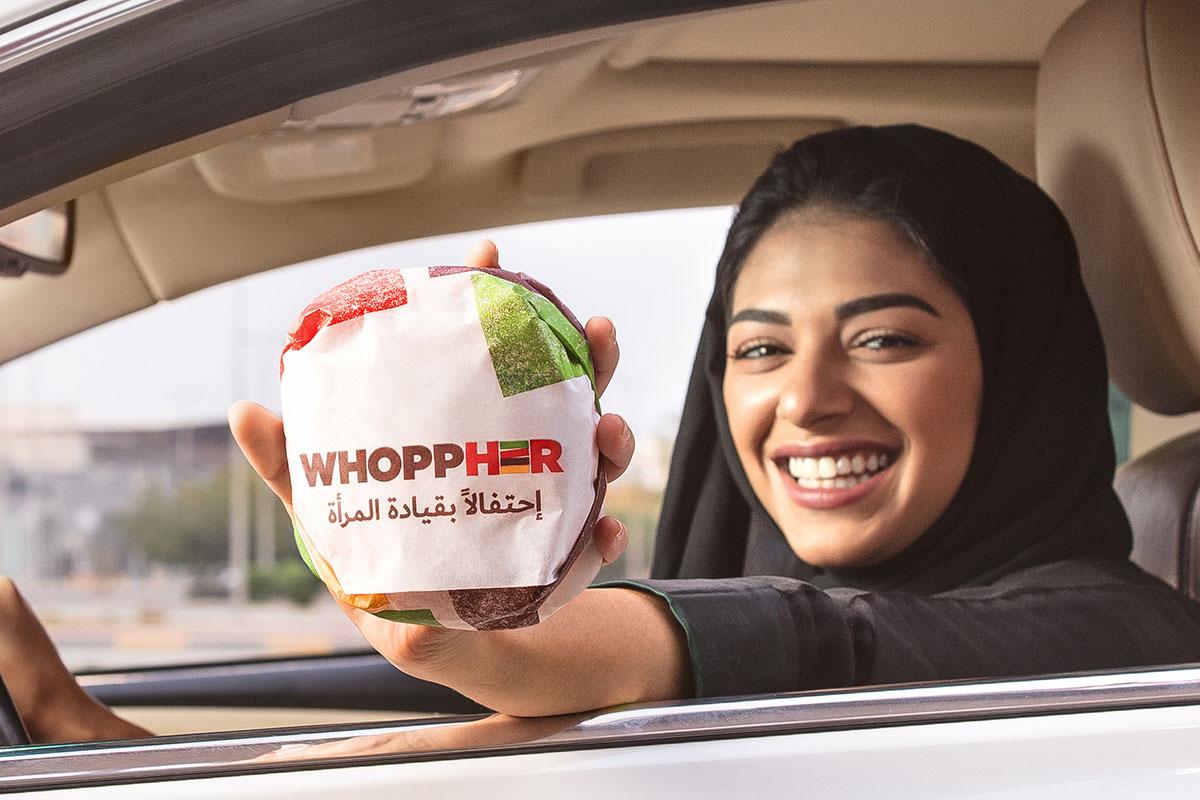Burger King Saudi Arabia WhoppHER