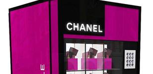 Chanel Chanel Vending Machine