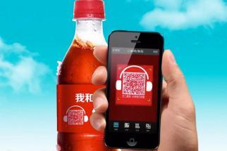 Coca-Cola China Lyric Coke