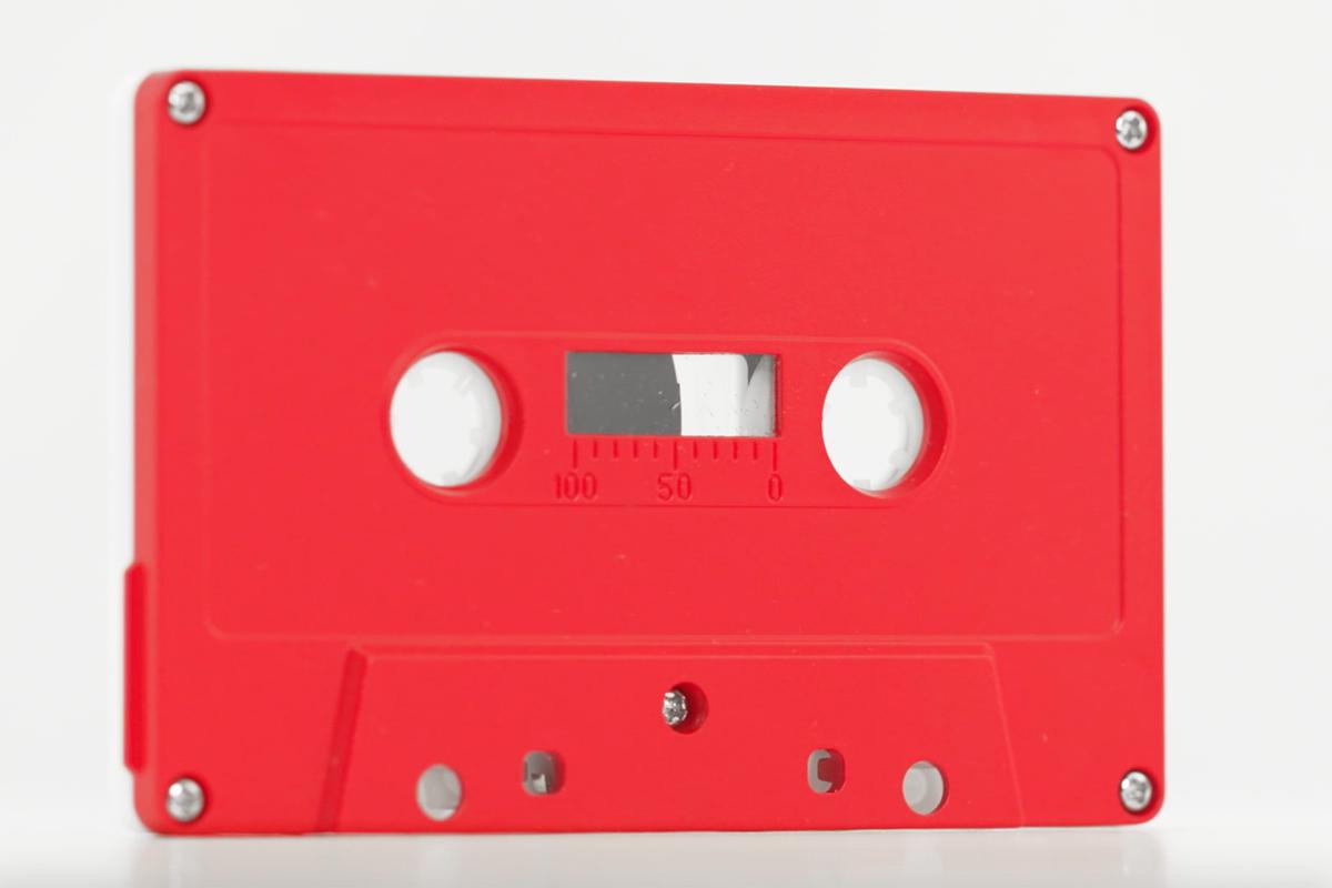 KFC GPS Cassette Tape