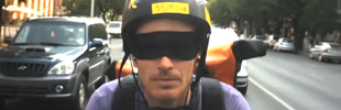 Logitech Blindfold