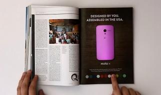Moto X Interactive Ad