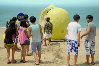 Nestea Big Lemon Refrigerator