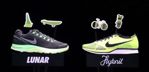 Nike Japan Innovation Hunt