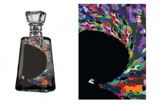1800 Essential Tequila Bottle - Dosa Kim