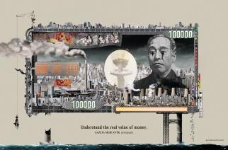Gazeta Mercantil Yen