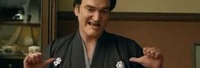 SoftBank Quentin Tarantino