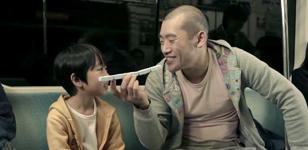Sunshine Sakae Chewing Gum Artist