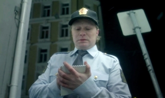 The Norwegian Dyslexia Association The Crime Scene
